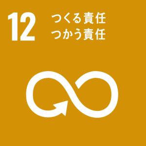 SDGs-logo-Goal-12
